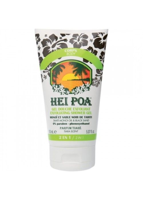 HEI POA Black Sand Body Scrub
